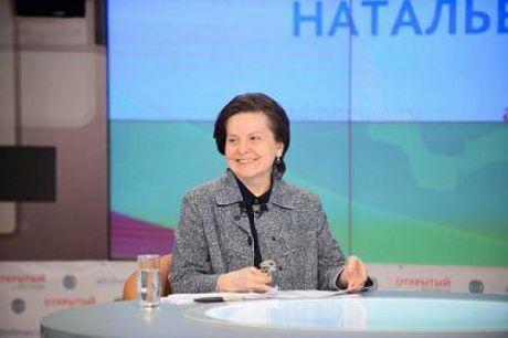 В пятницу, 1 июня, пройдет прямая линия с губернатором Югры Наталей Комаровой. Как задать ей вопрос?