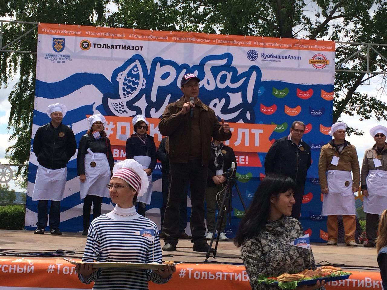 Депутаты поздравили жителей Тольятти с Днём города