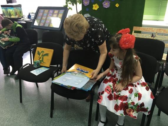 Сургутская ГРЭС-2 передала тактильные книги слабовидящим детям