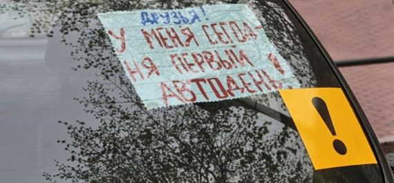 Лилия Сулейманова: Какие автошколы Сургута лучше всех обучают вождению? // РЕЙТИНГ СИА-ПРЕСС