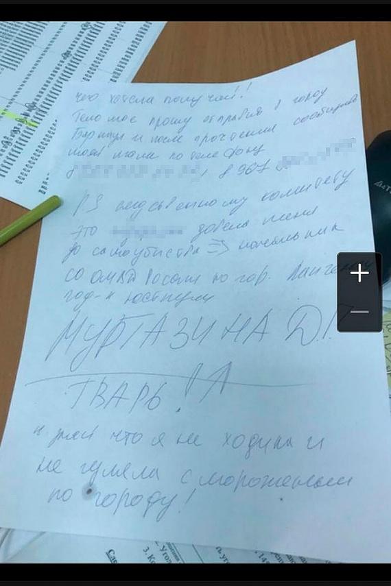 Лилия Сулейманова: Самоубийство следователя в Лангепасе. Что известно в настоящий момент