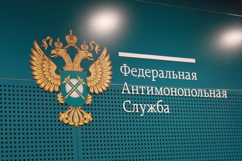 Федеральная антимонопольная служба возбудила дело в отношении администрации Тольятти