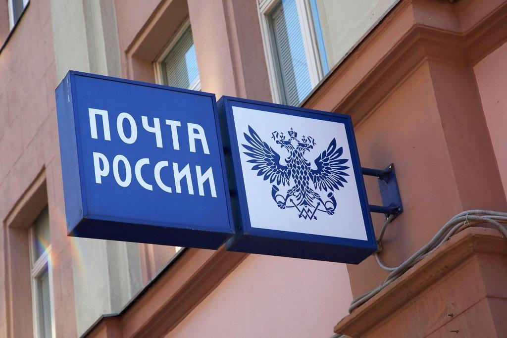 В Тольятти 22-летняя начальница почты похитила 190 тысяч рублей