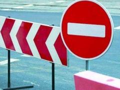 В Тольятти временно перекроют дорогу и изменят схемы движения маршруток