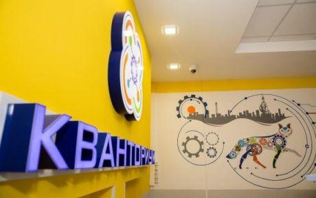 В День защиты детей в Сургуте открылся «Кванториум»