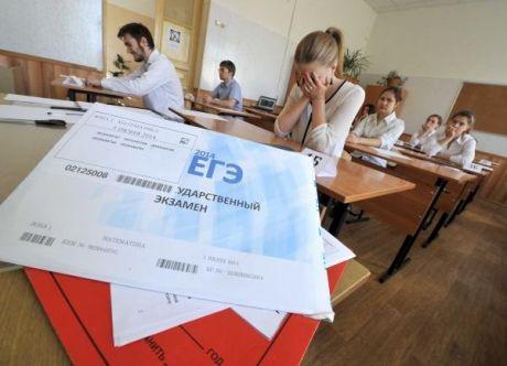 Выпускники сдали один из обязательных экзаменов - русский язык