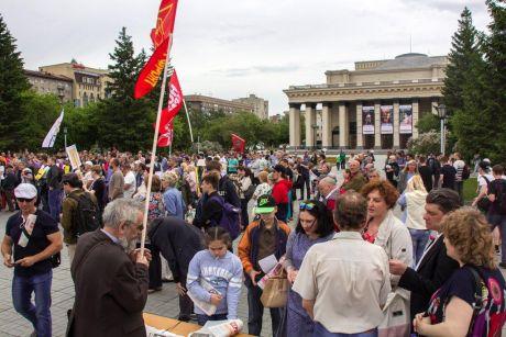 В России прошел первый митинг против повышения пенсионного возраста