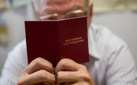Больше миллиона человек подписали петицию против повышения пенсионного возраста