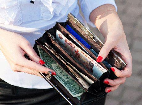 Аналитики: средним классом в Югре можно считать людей, получающих более 72 тысяч рублей