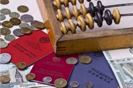 В правительстве пообещали рост пенсий на семь процентов в 2019 году
