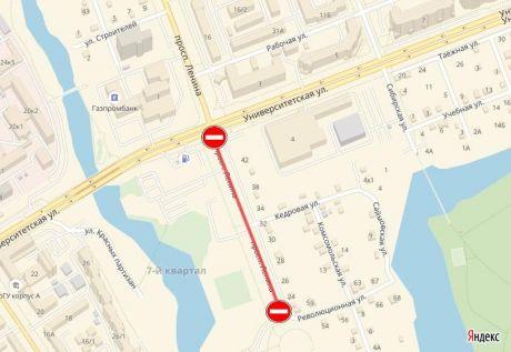 23 июня в Сургуте будет перекрыта дорога до площади перед СурГУ