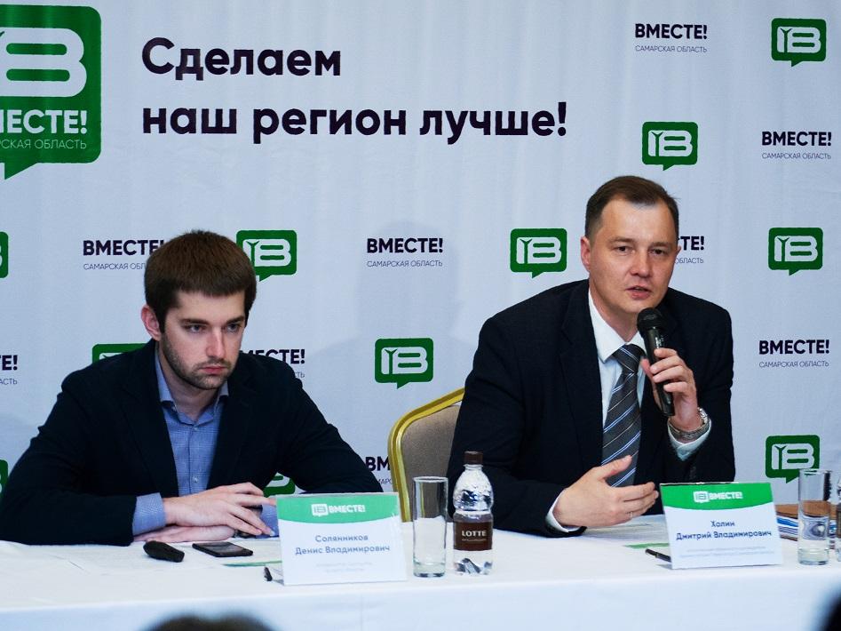 Жители Самарской области смогут напрямую влиять на принимаемые властями решения