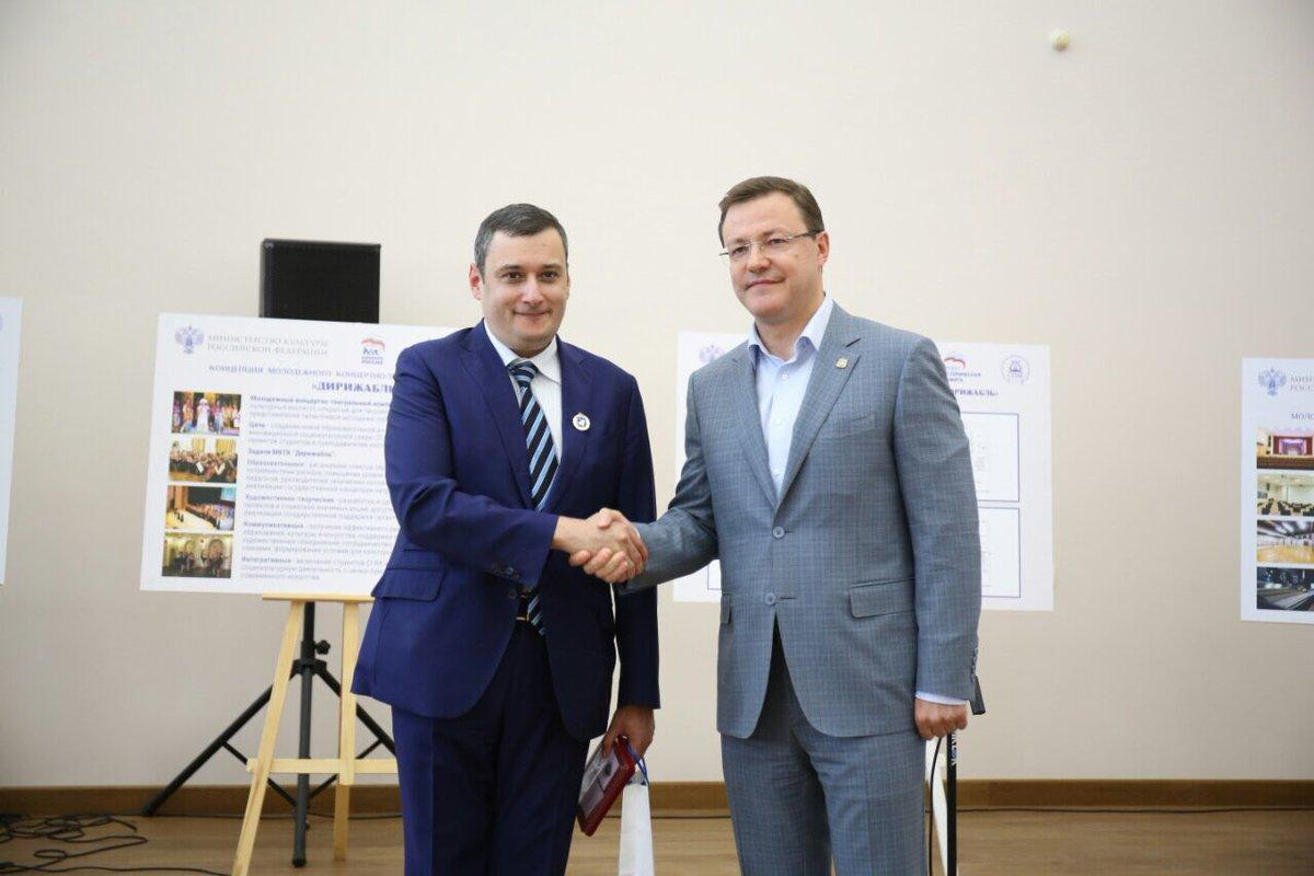 Александр Хинштейн будет участвовать в довыборах депутата Госдумы от Самарской области