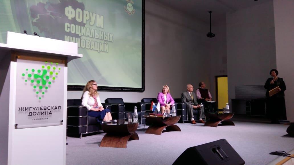 В Самарской области проходит форум социальных инноваций, посвященный 100-летию соцслужбы