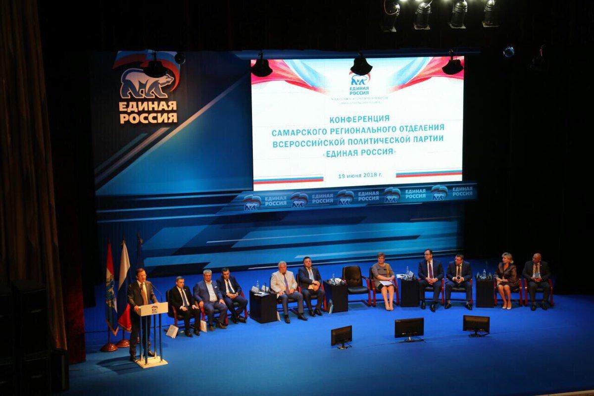 «Единая Россия» и КПРФ определились с кандидатами на пост главы Самарской области