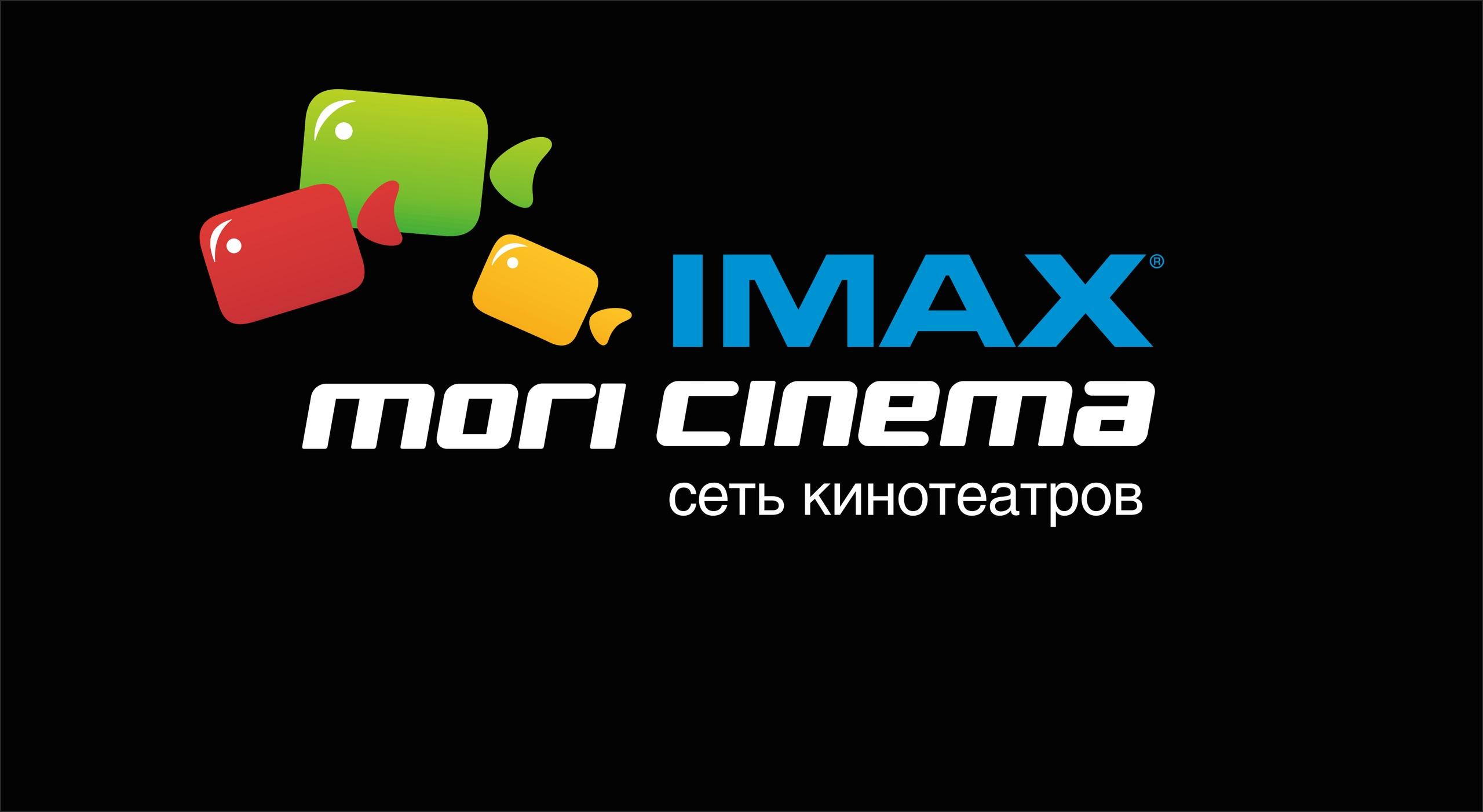 В MORI CINEMA фильмы с субтитрами и разливной безлимит на напитки!