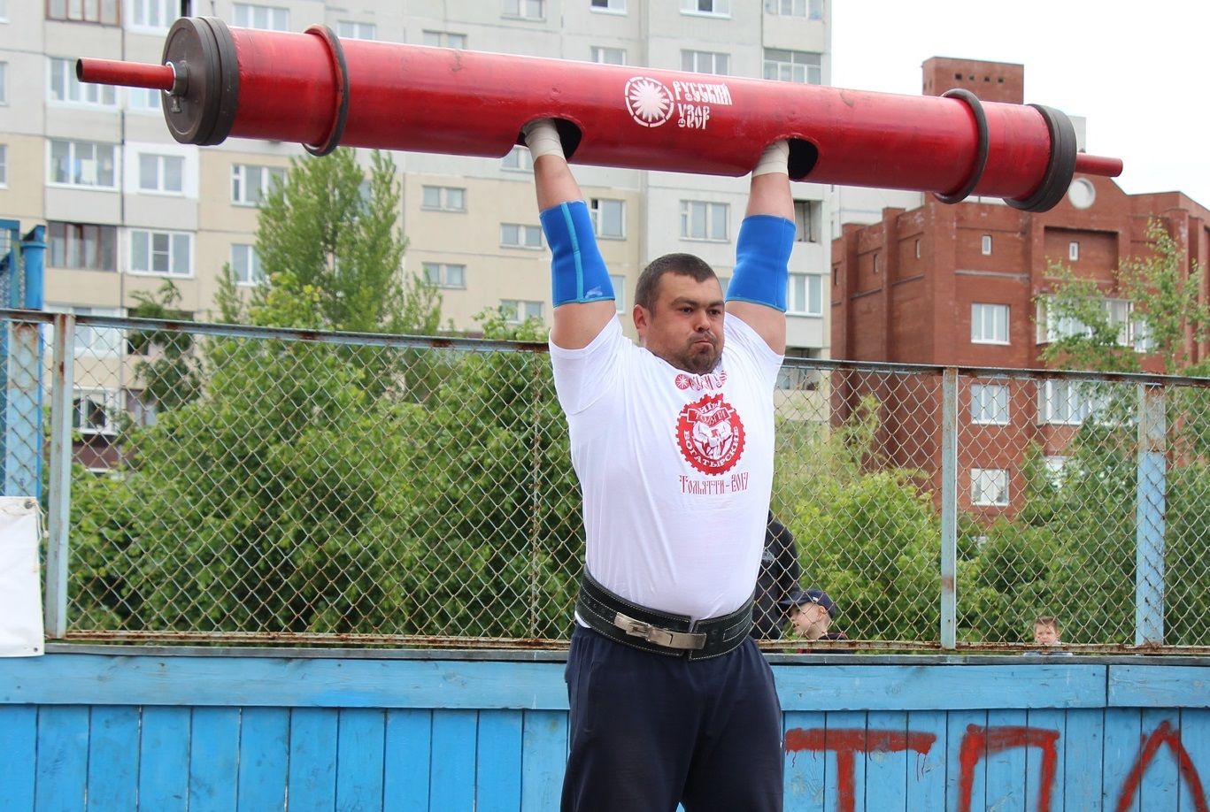 В Тольятти богатыри выявят самых сильных