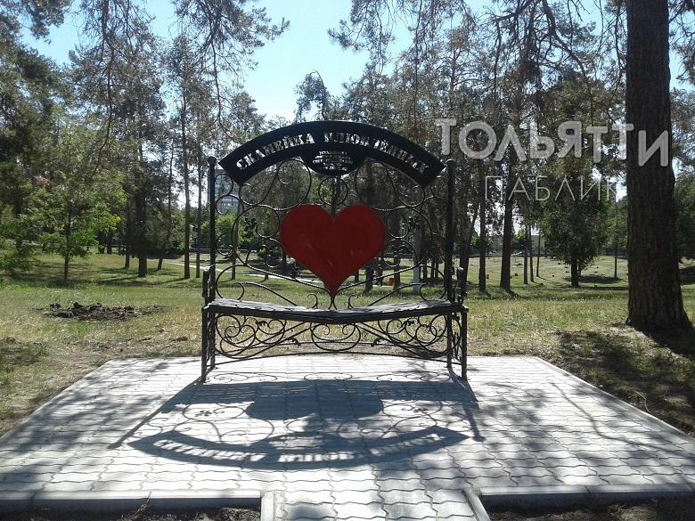 В Тольятти появилась «Скамейка влюбленных»