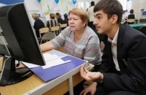 К 2020 году российские школы хотят избавить от бумажных учебников