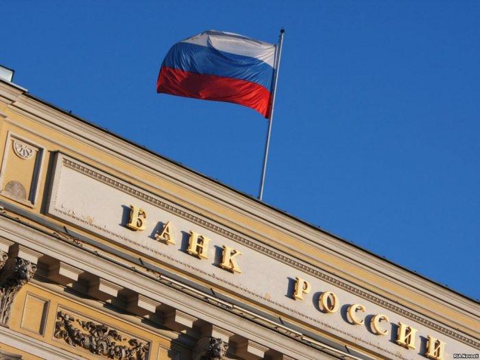 В РФ с 1 июля запустят систему биометрической идентификации