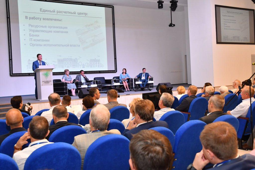 Подведены итоги первой тематической стратегической сессии «Новое качество жизни»