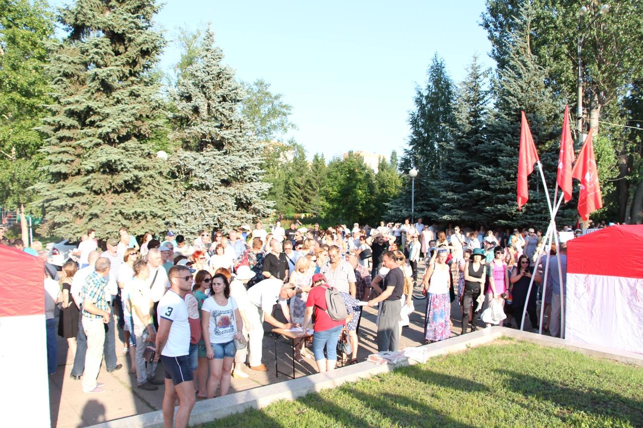 Неделя Тольятти: Митинги против пенсионной реформы, отставка главы Ставропольского района, новое место для отдыха всех горожан