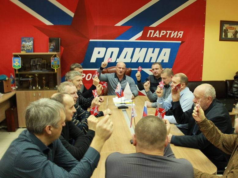 Дмитрия Азарова поддержали единогласно