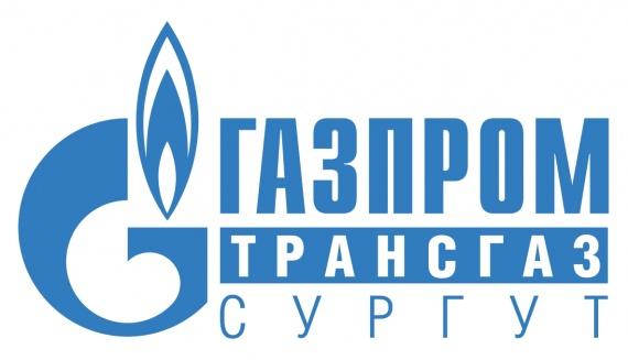 ООО «Газпром трансгаз Сургут» - лидер городского конкурса в области охраны труда