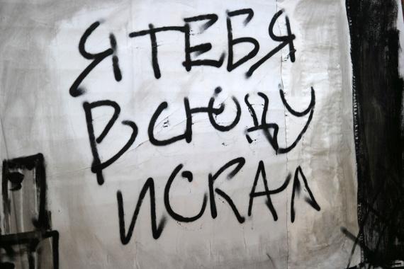Сургут окунулся в современное искусство // ФОТО