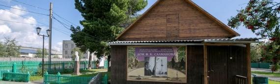 Юлия Латипова: Сургутский краеведческий музей обзавелся новым экспонатом: он показывает, как бурили в эпоху неолита!