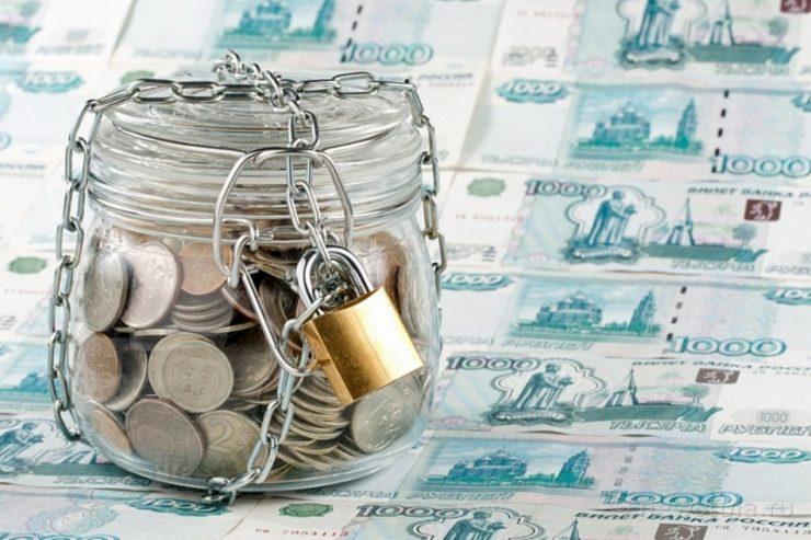 Начинается выплата страхового возмещения вкладчикам Газбанка