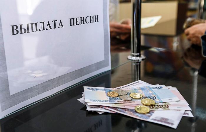Правительство РФ предложило изменить порядок индексации пенсий