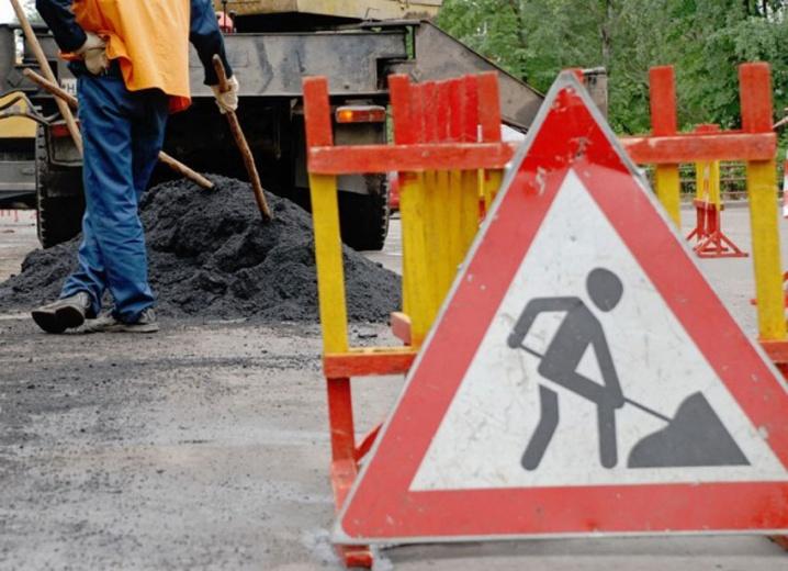 Азаров: В Тольятти по ремонту дорог выполнено более половины работ