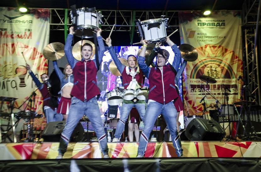 5 тысяч гостей посетили юбилейный фестиваль «Барабаны Мира» в Тольятти