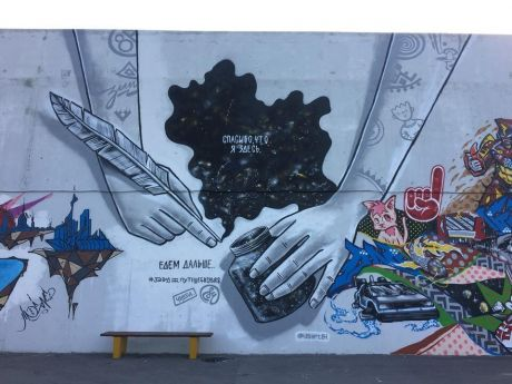 Видана Данилова: В Сургуте проходит фестиваль стрит-арта