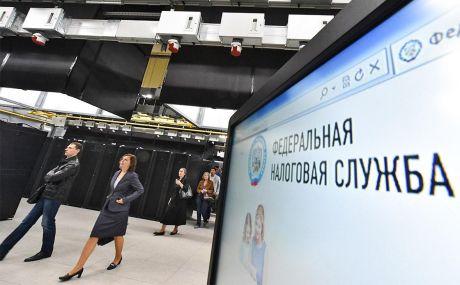 «Коммерсант»: ФНС хочет получить доступ к банковским счетам россиян