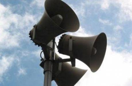 13 июля в Сургуте пройдет проверка электросирен