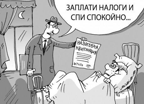Налоги в России самая обсуждаемая тема в 2018 году. Так кого же они затронут?