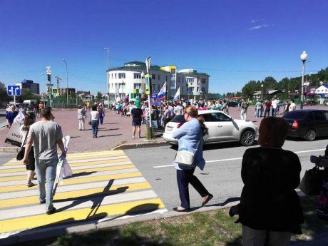 В Ханты-Мансийске прошел митинг повышения пенсионного возраста
