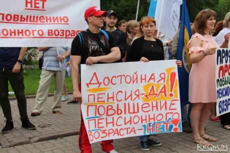 В Сургуте пройдут митинги против пенсионной реформы