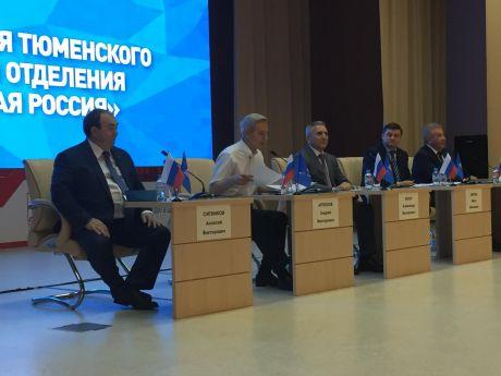«Единая Россия» выдвинула Александра Моора кандидатом на выборах губернатора Тюменской области
