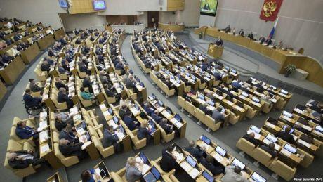 Госдума во втором чтении приняла законопроект о повышении НДС