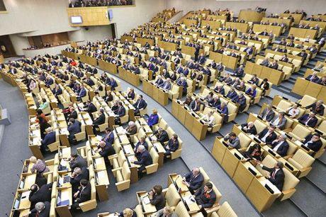«Единая Россия» протащила повышение пенсионного возраста через первое чтение в Госдуме