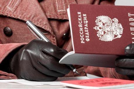 Лилия Сулейманова: Сургутяне становятся учредителями московских фирм без своего ведома