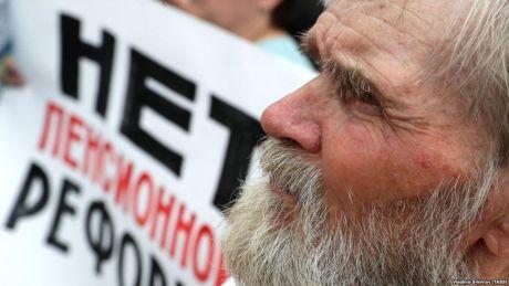 В России могут провести референдум о повышении пенсионного возраста