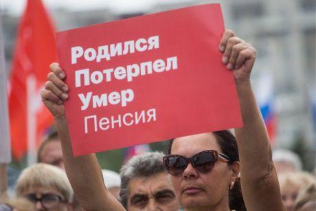 В Сургуте 28 июля пройдут митинги против повышения пенсионного возраста