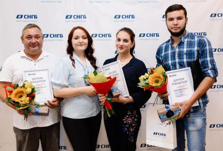 Награждены победители конкурса СНГБ иVISA«Мобильный за репост»
