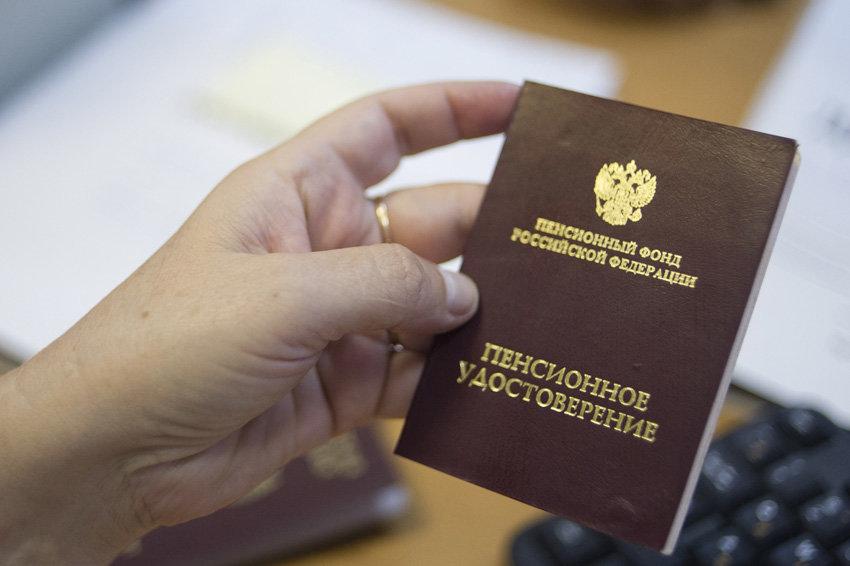 В Госдуме внесут поправку о выходе женщин на пенсию в 60 лет