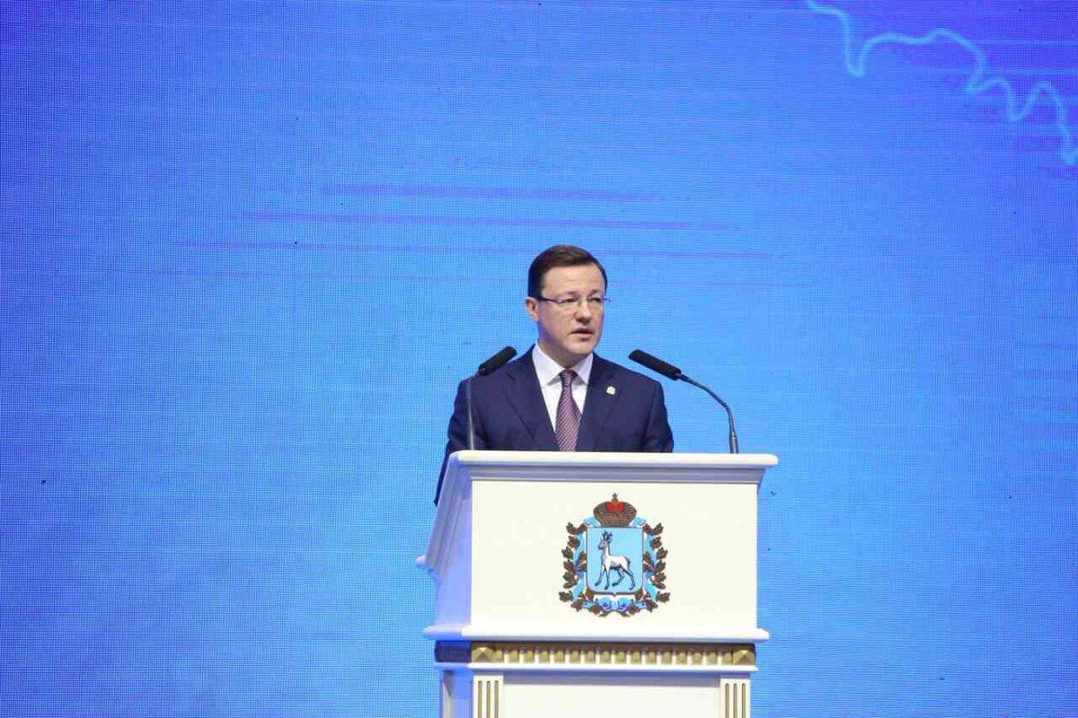 Для Самарской области разработают стратегию лидерства