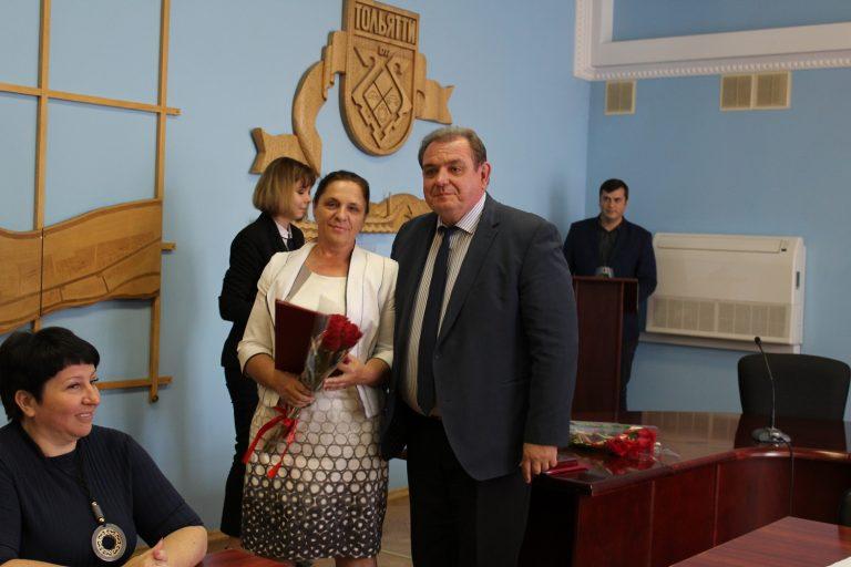 В администрации Тольятти наградили многодетных матерей